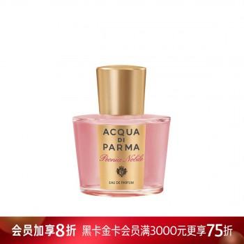 帕尔玛之水优雅香水(牡丹香)