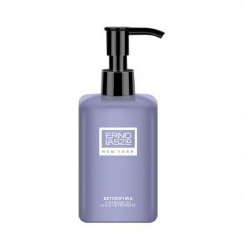 净化洁颜皂前乳