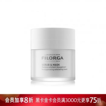 菲洛嘉清新净肤面膜