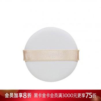SHO-BI 妆美堂 SPV 干湿两用型气垫粉扑(2枚入)