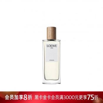 罗意威001女款香水