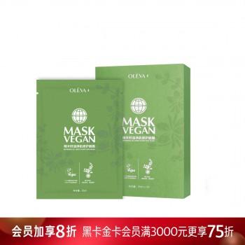 辣木籽油净肌修护面膜