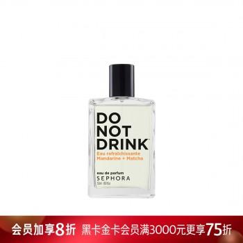 丝芙兰勿饮系列香水
