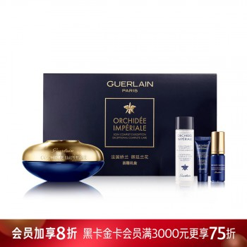 娇兰御廷兰花面霜礼盒 2