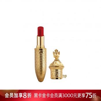 毛戈平光韵·凤冠鎏金魅色唇膏 901