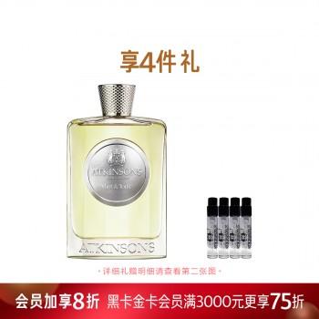 阿特金森香水(无根之水)