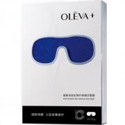 奧洛菲臻妍多效生物纖維精華眼膜