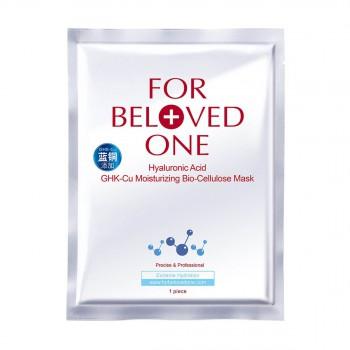 宠爱之名玻尿酸蓝铜保湿生物纤维面膜