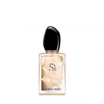 阿瑪尼摯愛幻沙女士香水