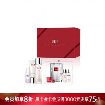 SK-II 洁净晶透焕白礼盒