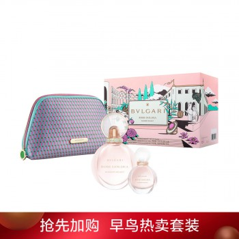 宝格丽欢沁玫香女士香水(礼盒)(香水75ml+香水15ml+小化妆袋)