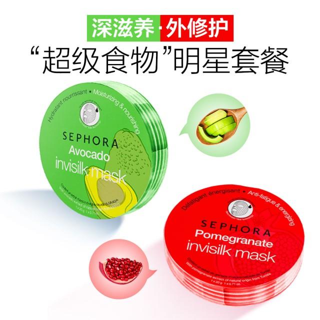 """丝芙兰牛油果石榴蚕丝面膜6盒惠选套装(""""超级食物"""")"""