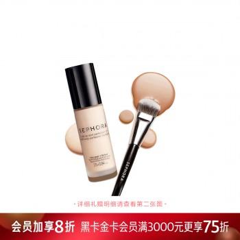丝芙兰专业液体粉底刷x丝芙兰修容持妆粉底液组合套装