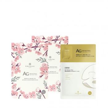 可可琪可思曼奢养深层修护面膜樱花限量版2盒装惠选套组