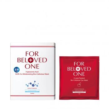 宠爱之名 玻尿酸蓝铜保湿修护惠选套组(3片裝)