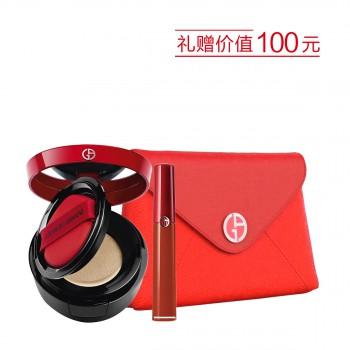 阿玛尼红管+红气垫惠选套装