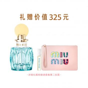 缪缪滢蓝女士香氛