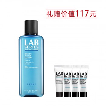 LAB SERIES保湿修护爽肤水(蓝宝瓶清爽补水平衡舒缓)